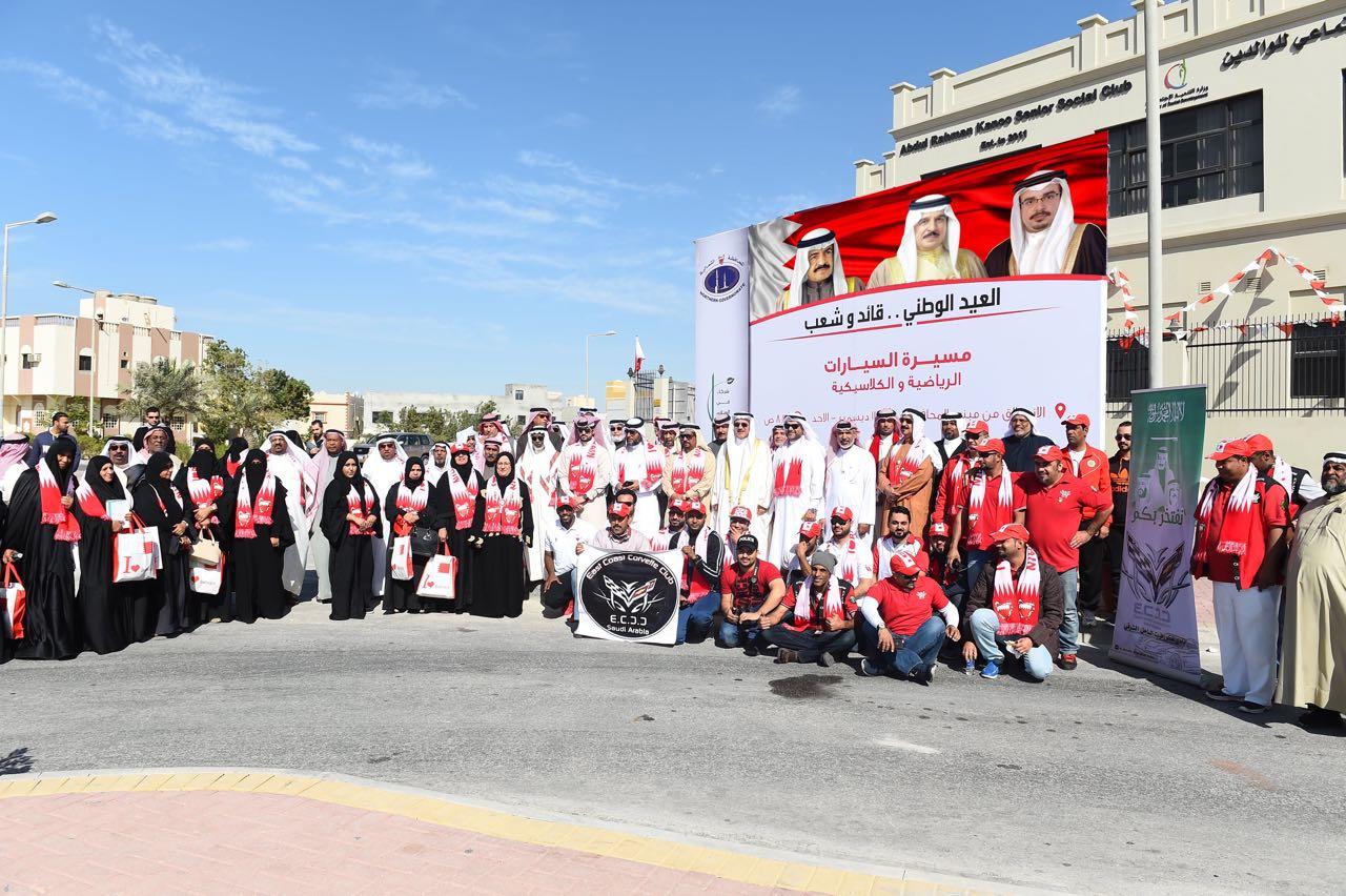 محافظ الشمالية في لقطة تذكارية مع المشاركين في الاحتفال