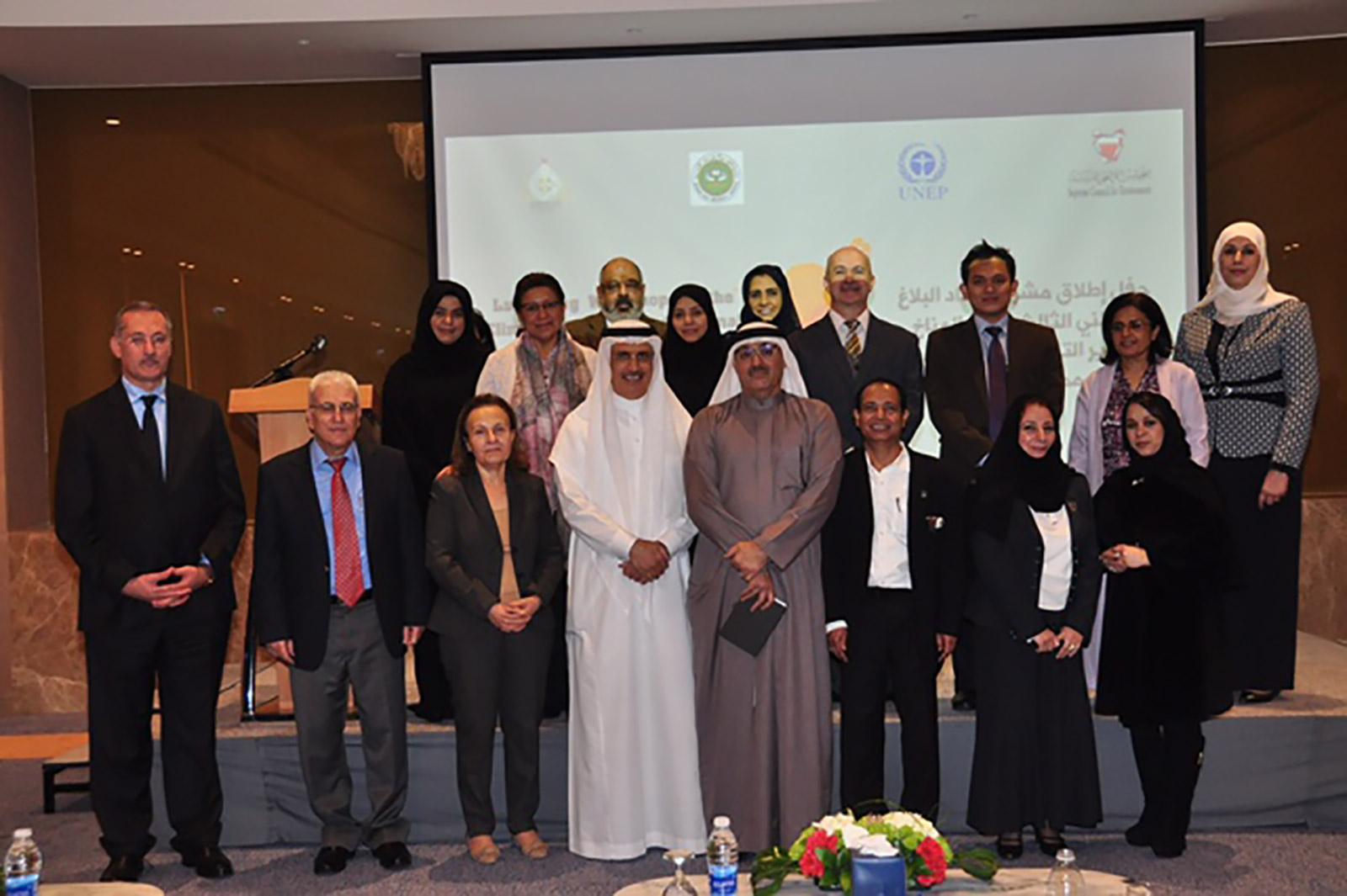فريق جامعة الخليج العربي المشارك في مشروع إعداد البلاغ الوطني