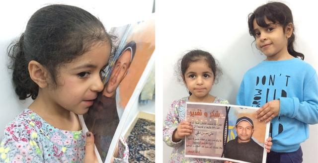 طفلتا علي حسن الحني تحملان صورة والدهما بعد غياب دام 8 أشهر - طفلة علي حسن الحني تبكي غياب والدها