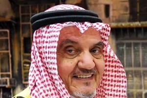 بالفيديو... الأمير محمد الفيصل آل سعود