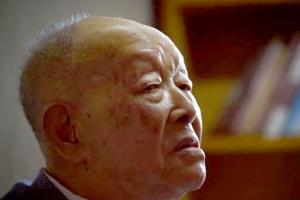 تشو يونغوانغ