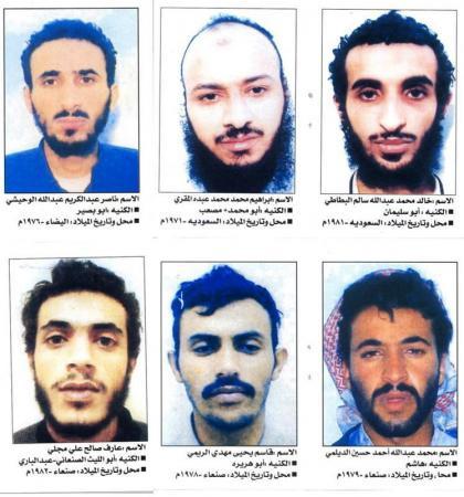 صورة مجمعة لستة من أعضاء في تنظيم القاعدة في اليمن نشرتها وزارة الداخلية اليمنية هربوا من سجن في صنعاء ومن بينهم قاسم الريمي الزعيم الحالي لجناح تنظيم القاعدة في اليمن