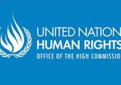 بيان للمتحدث باسم مفوضية الأمم المتحدة السامية لحقوق الإنسان بشأن إعدام ثلاثة من ضحايا التعذيب