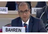 المندوب الدائم لمملكة البحرين بجنيف يرد على بيان الناطق باسم المفوض السامي لحقوق الإنسان ويبدي استنكاره الشديد للادعاءات الواردة في هذا البيان