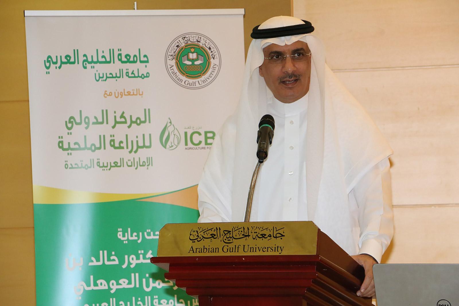 رئيس جامعة الخليج العربي خالد بن عبدالرحمن العوهلي