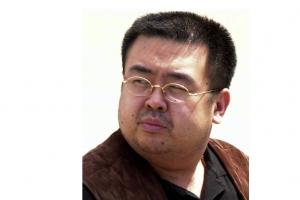 بالفيديو... كيم جونغ نام
