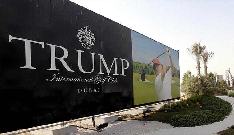مجموعة ترامب تفتتح أول مشروع عقاري لها في دبي - جريدة البورصة