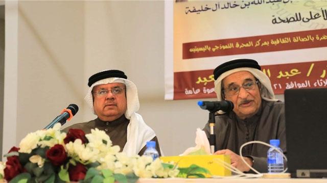 رئيس المجلس الأعلى للصحة يؤكد أن الدولة ستتكفل بعلاج جميع المواطنين   - تصوير : أحمد آل حيدر