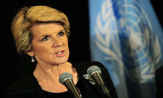 وزيرة خارجية استراليا