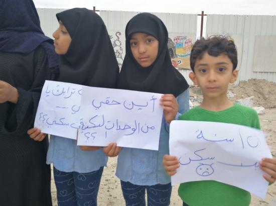 الأطفال لدى اعتصامهم الإسكاني بـ «اللوزي»