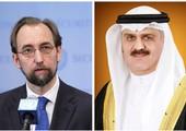 البحرين : رئيس مجلس النواب يوجه دعوة رسمية للمفوض السامي لزيارة البحرين