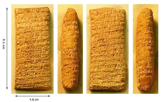 رقم طينية من العصر البابلي القديم في مدينة بسار شمال بابل لحقوق الزوجة الأولى