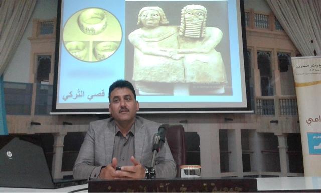 البروفيسور قصي منصور التركي