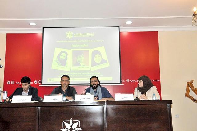 (من اليمين): جليلة السيد، حسين عبدعلي، رسول درويش وأيمن جعفر