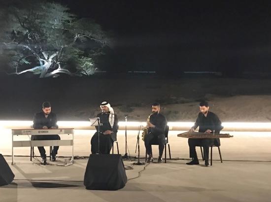 الاحتفال باليوم العربي للشعر في موقع شجرة الحياة