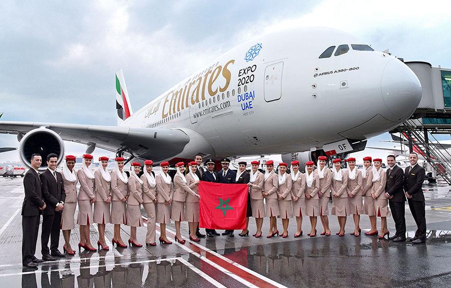 رحلة الإمارات