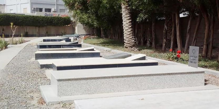 مقبرة البهائيين في البحرين... الروضة الأبدية