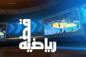 بالفيديو... قضية رياضية | ما هي أسباب تتويج 'طائرة الأهلي' بالعربية و'طائرة داركليب' بالخليجية؟