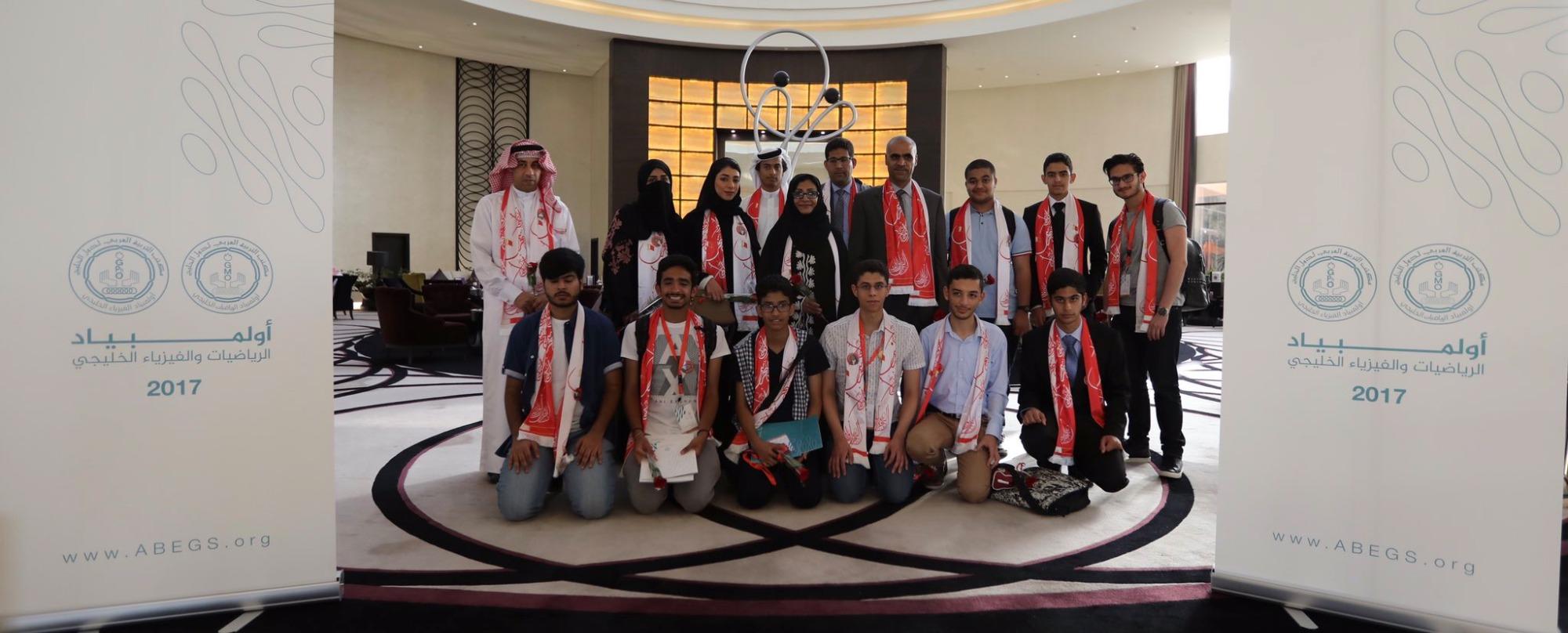 وصول وفد البحرين للأولمبياد