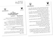 الحكومة: «جنايات الإرهاب» و«أمن الدولة» ستُحال إلى «القضاء العسكري»