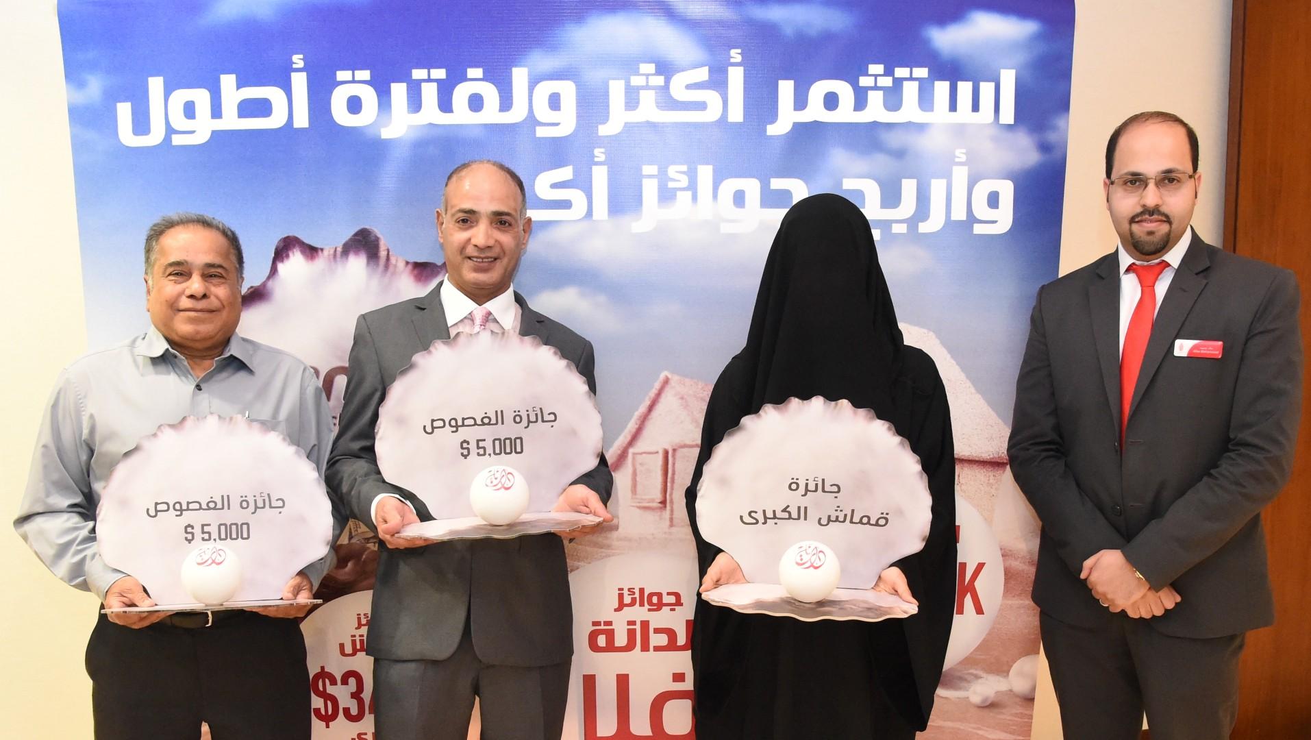 الفائزون في سحب برنامج دانات السلام لشهر مارس