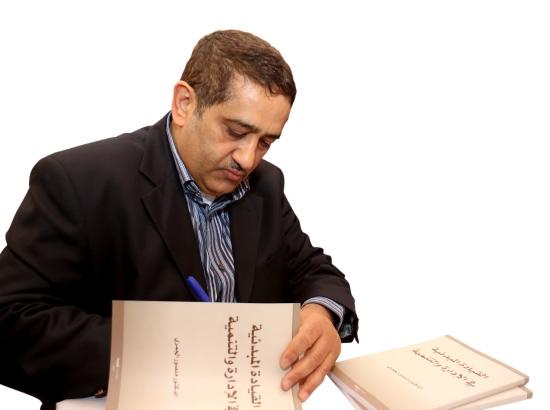 الجمري لدى توقيعه لكتابه الجديد «القيادة المبدئية في الإدارة والتنمية»