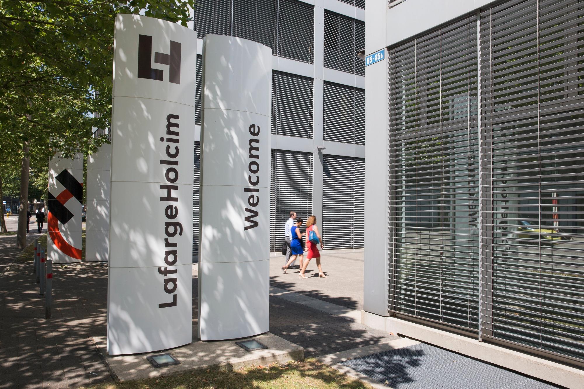 شعار الشركة السويسرية
