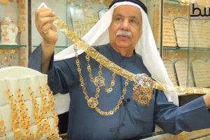 بالفيديو... تجار بحرينيون باقون في سوق المنامة رغم منافسة الآسيويين