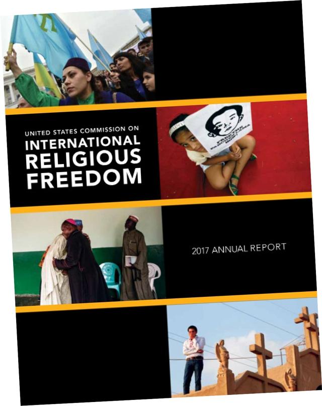 غلاف التقرير