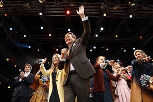 بالصور... هولندا تحتفل بالعيد الخمسين للملك فيليم-ألكسندر