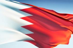 البحرين : 'مزاولة المهن الهندسية' يحيل مكتبين هندسيين للتحقيق