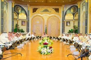 السعودية تطلق 10 برامج جديدة لتحقيق رؤية 2030
