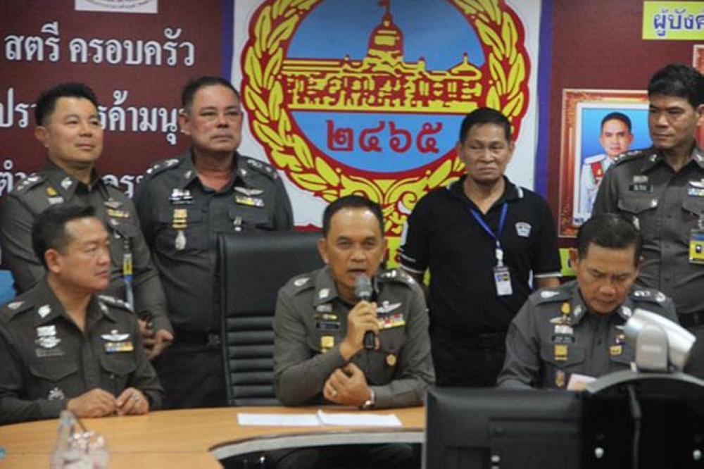 المؤتمر الصحافي للاعلان عن القبض على المتهمة في تايلند