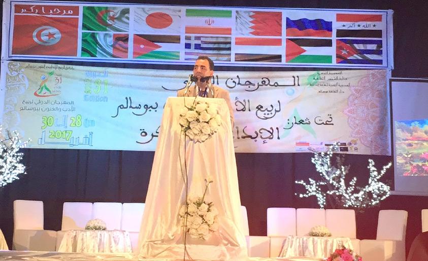 رئيس المهرجان الشاعر معز العكايشي