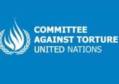 «الأمم المتحدة»: على البحرين وقف التعذيب... وإنهاء الحبس الانفرادي لنبيل رجب
