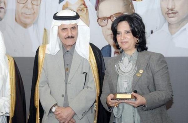 الشيخة مي آل خليفة مع الراحل تركي السديري