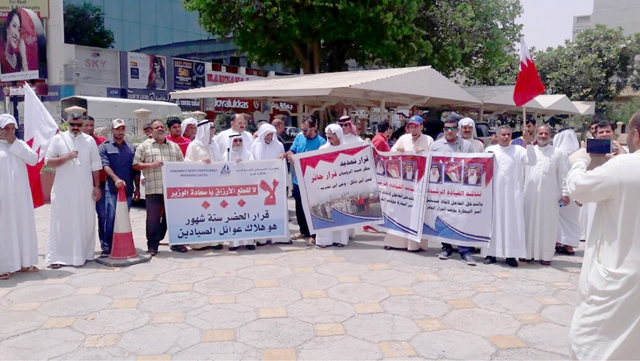الصيادون خلال اعتصامهم أمام وزارة البلديات