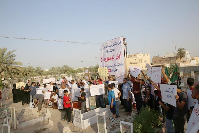 أهالي السنابس خلال اعتصامهم في المقبرة