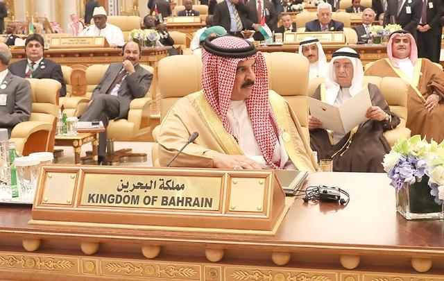 عاهل البلاد خلال مشاركته في القمة العربية - الإسلامية - الأميركية  في الرياض