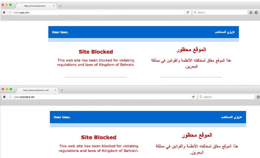 موقعا «الجزيرة نت» وصحيفة «الراية» القطرية محجوبان بعد أن تم اختراق وكالة الأنباء القطرية