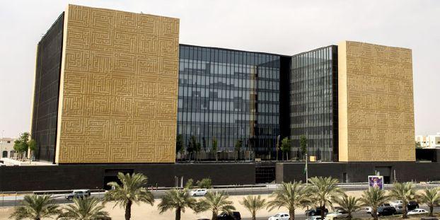 مركز الملك عبدالله العالمي للحوار بين أتباع الأديان والثقافات