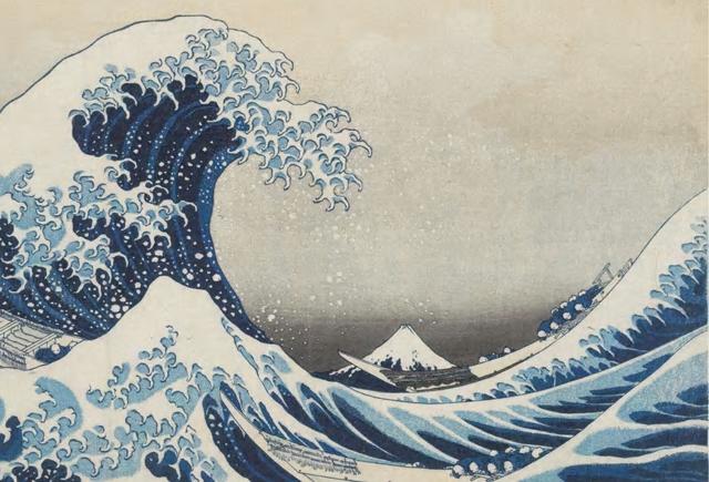 من أعمال هوكوساي «الموجة العظمى»