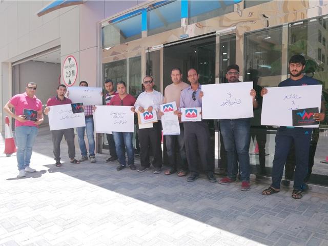 العمال لدى وقفتهم الاحتجاجية أمام مقر الشركة