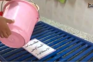 بالفيديو... 'سكن' السنابسية تصدر أولى أفلامها: عاجل... الطلبات الإسكانية في ذمة الله