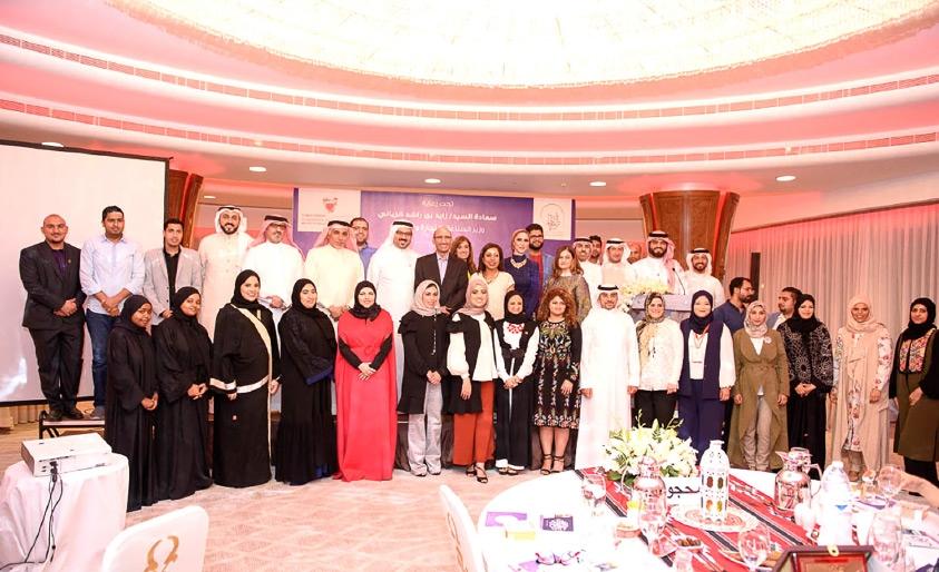 تزايد الاهتمام بريادة الأعمال في مملكة البحرين