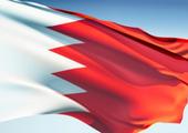 بيان قطع العلاقات مع قطر