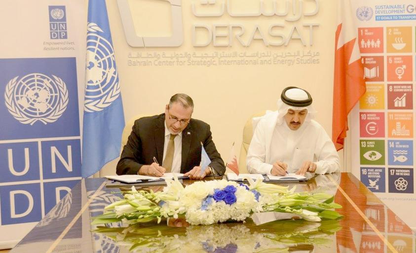أثناء توقيع الاتفاقية بين مركز «دراسات» وبرنامج الأمم المتحدة الانمائي