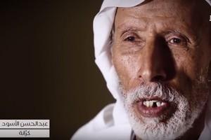 البحرين: بالفيديو...ذاكرة رمضانية | مجالس الذكر قديماً