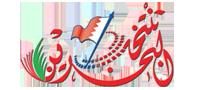 البحرين تنتخب